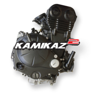 KAMIKAZ 2 engine